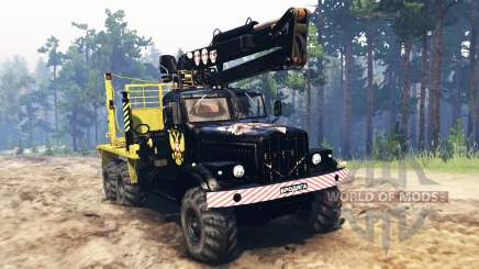 Kraz-255 Black patriot para Spin Tires