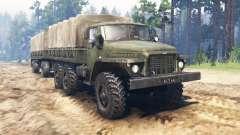 Ural-375Д