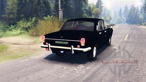 GAZ-24 Volga Servicio para Spin Tires