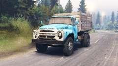 ZIL-130