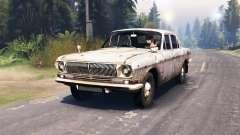 GAZ-24 Volga estrellas
