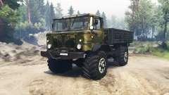GAZ-66 SV