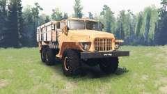 Ural 375 Bosque vagabundo v1.1