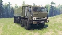 KamAZ 6350