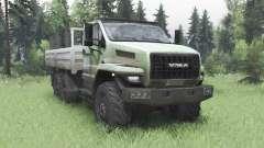Ural 4320 Siguiente