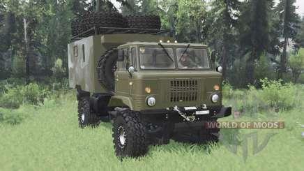 GAZ 66 bastidor articulado para Spin Tires