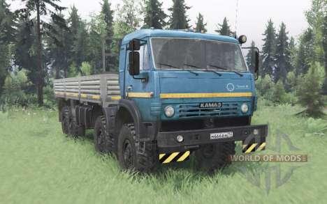KamAZ 63501 Муƈтанг para Spin Tires