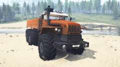 El Ural Polar 4320-41
