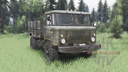 GA-66 para Spin Tires